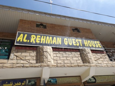 AL-Rehman Guest House - Double Bed Room Apartment