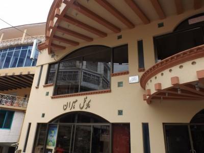 Mehran Hotel - Standard Room