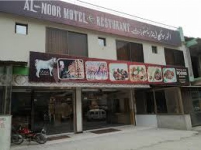 Al Noor Hotel Murree - Triple Bed Room