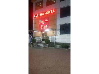 Aleena Hotel Gujranwala - Deluxe Room