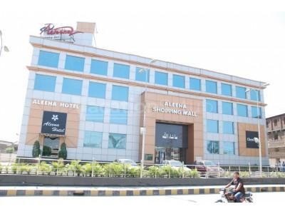 Aleena Hotel Gujranwala - Deluxe Twin Room