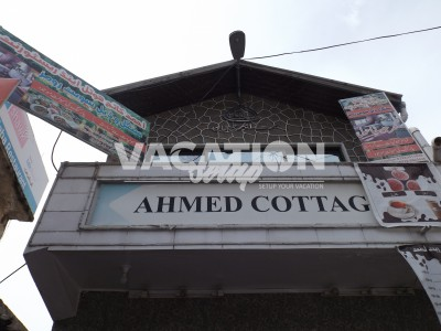 Ahmed Cottage Hotel and Restaurant - Twin Bed Room