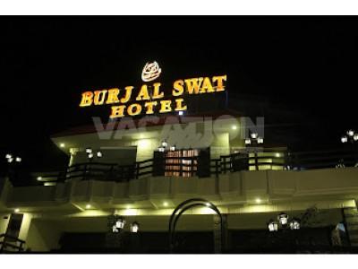 Burj Al Swat Swat - Deluxe Room