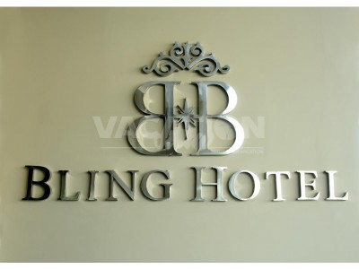 Bling Hotel International Multan - Suite Room