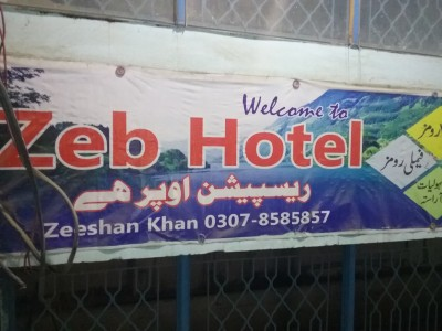 Zeb Hotel - Master Bed Room