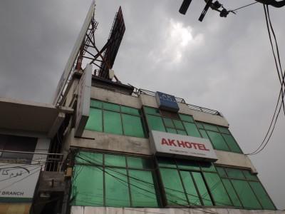 AK  Hotel - King Size Room