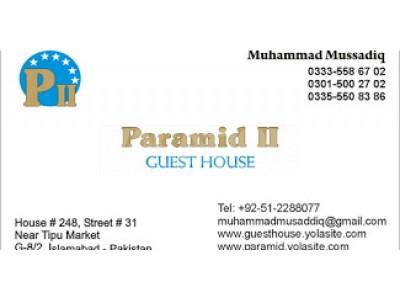Pyramid II Guest House Islamabad - Standard Bed Room