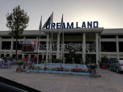 Dreamland Hotel Islamabad - Master Bed Room
