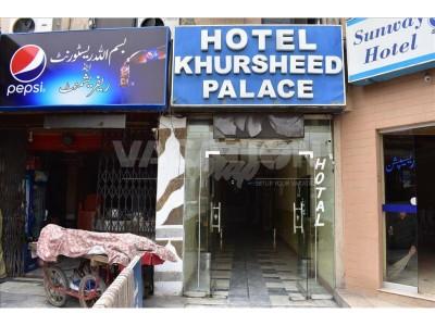 Hotel Khursheed Palace Rawalpindi - Standard Bed Room