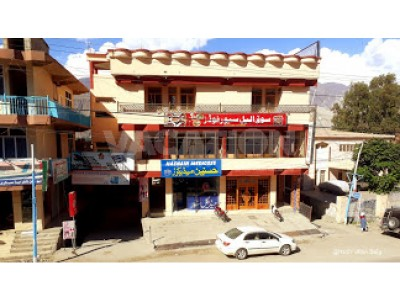 The Royal Palace Hotel Gilgit - King Size Room