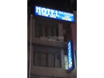 Kashmir Inn Hotel Rawalpindi - King Size Room