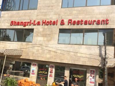 Shangri-La Hotel & Restaurant Rawalpindi - Master Bed Room