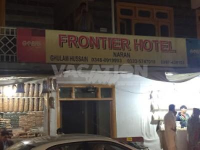 Frontier Hotel Naran - Deluxe Twin Room