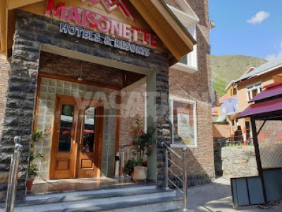 Maisonette Hotels & Resorts Naran - Deluxe Room