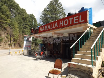 Hamalia Hotel - Master Bed Room