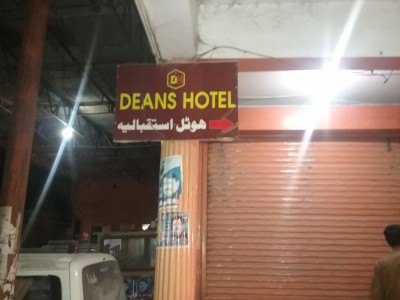 Deans Hotel - Single Twin Bed