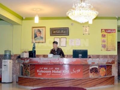 Kulsoom Hotel Rawalpindi - Standard Bed Room