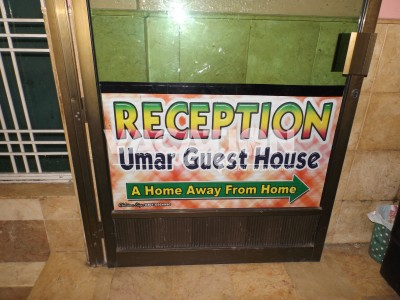 Umar Guest House - Master Bed Room
