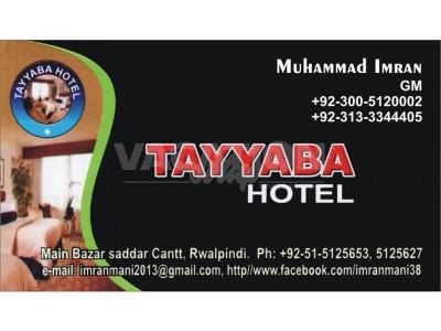 Tayyaba Hotel Rawalpindi - Twin Bed Room