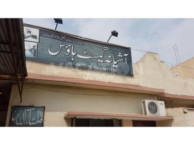 Aashiyana Guest House Rawalpindi - Standard Bed Room