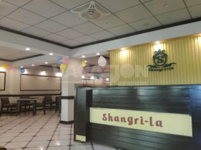 Shangri-La Hotel & Restaurant Rawalpindi - Twin Bed Room