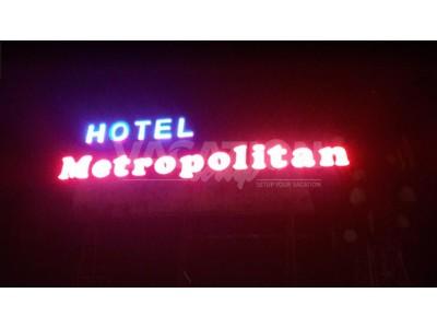 Metropolitan hotel Rawalpindi - Family Suite
